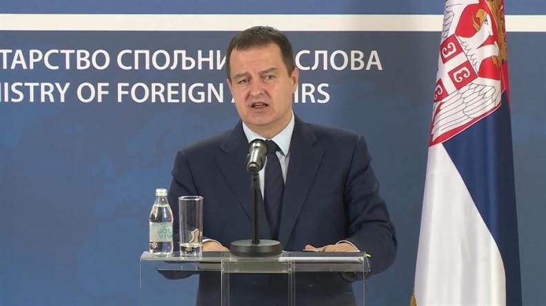 Dačić: Samo još da se plašimo velike Bosne i Hercegovine