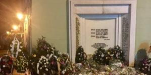 25. godišnjica masakra na tuzlanskoj Kapiji