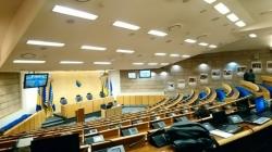 Konsultativni sastanak o konstituisanju Predstavničkog doma PFBiH