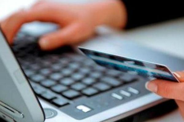 Od danas u Evropskoj uniji kupovina i prodaja robe online bez barijera