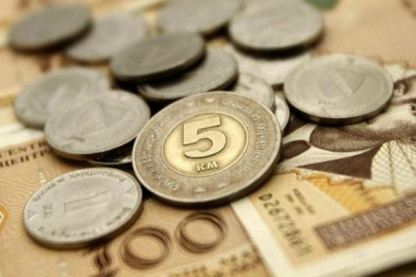 Javni poziv za subvencioniranje neto plaće