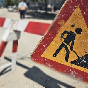 Obavještenje građanima o izvođenju radova na izgradnji usporivača brzine u naselju Stupine