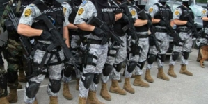 FUP-u potrebno još 109 policajaca