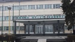 """50 malih dioničara RMU """"Banovići"""" traži zabranu održavanja sjednice"""