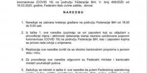 Uveden policijski sat u Federaciji BiH