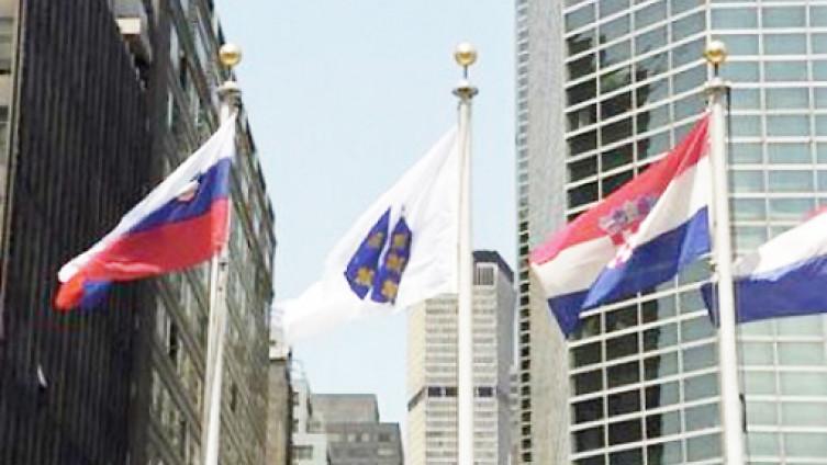 Dan kada se prvi put zavijorila bh. zastava sa ljiljanima ispred zgrade UN-a