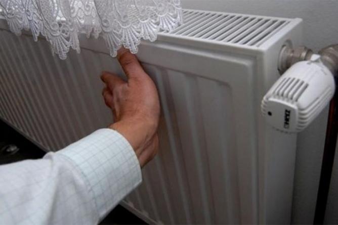 Redukovana isporuka toplotne energije