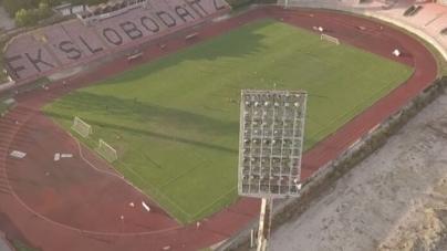 Uskoro međunarodni tender za obnovu 12 fudbalskih stadiona u BiH