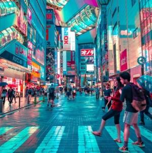 Japan srušio rekord – najbrži internet svih vremena